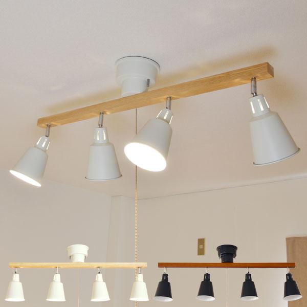 スポット 4灯 ウッドバータイプ シーリングライト 照明 間接照明 食卓用 リビング用 居間用 CC-SPOT-W4 LED照明 電球別売り【送料無料】【S1】