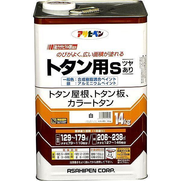 【年中無休】 アサヒペン AP トタン用S 14KG 14KG 白 アサヒペン【送料無料 トタン用S】, ヒカリヤ:c33e358a --- kanvasma.com