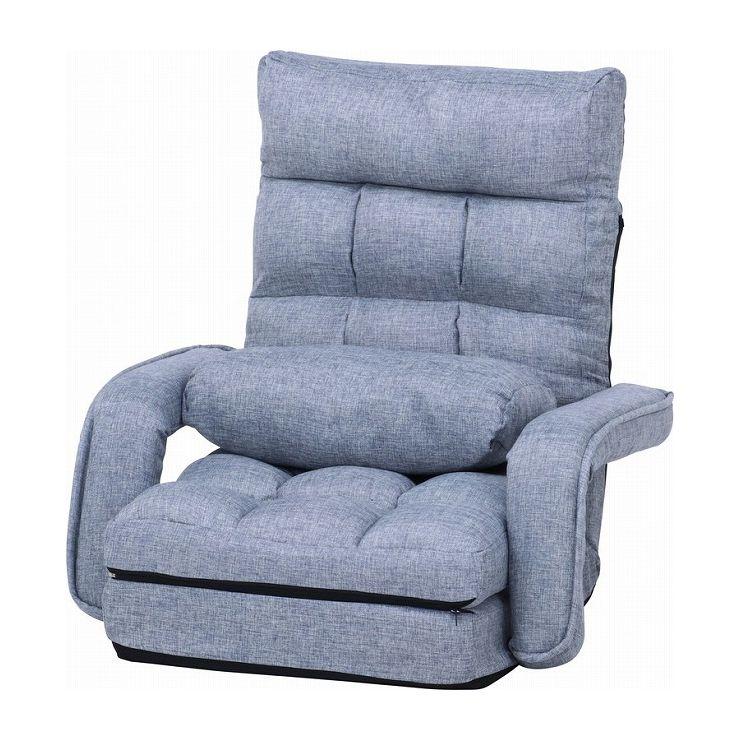 4WAY座椅子 グレー 幅70×奥行58~167×高さ11~70cm 座面高 110~220mm(代引不可)【送料無料】