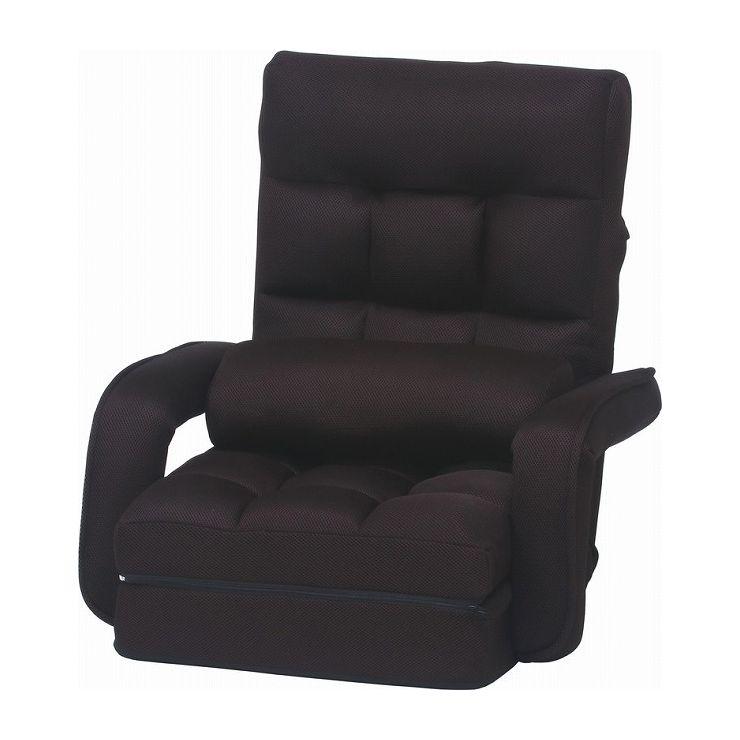4WAY座椅子 ダークブラウン/メッシュ 幅70×奥行58~167×高さ11~70cm 座面高 110~220mm(代引不可)【送料無料】【S1】