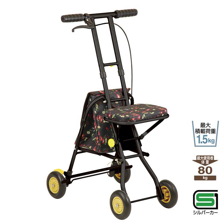 幸和製作所 TacaoF テイコブ プチカ SICP01-BK ブラック シルバーカー 介護 福祉【送料無料】