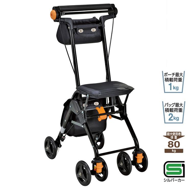幸和製作所 TacaoF テイコブ テイコブナノンDX CPS02-BK ブラック シルバーカー 介護 福祉【送料無料】