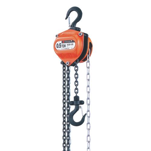 OH・チェーンホイスト‐0.5トン・OCH-05 作業工具:スリング・ジャッキ:チェンブロック(代引き不可)【送料無料】