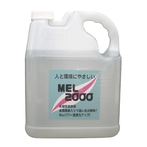 友和・MEL2000・4L 作業工具:油:洗浄剤(代引き不可)【送料無料】【S1】