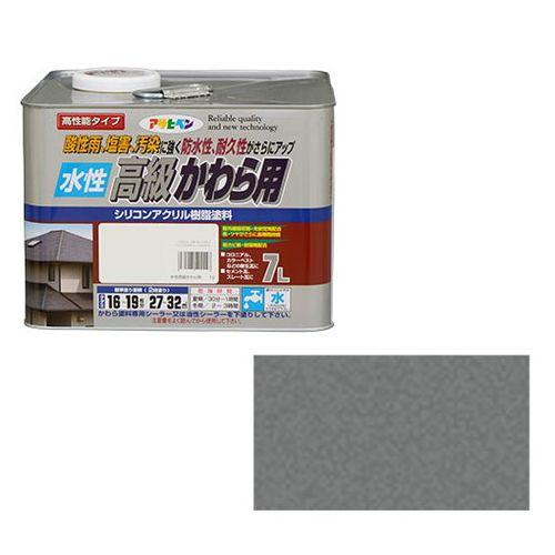アサヒペン 水性高級かわら用 7L-ニホンカワラギン【送料無料】【S1】