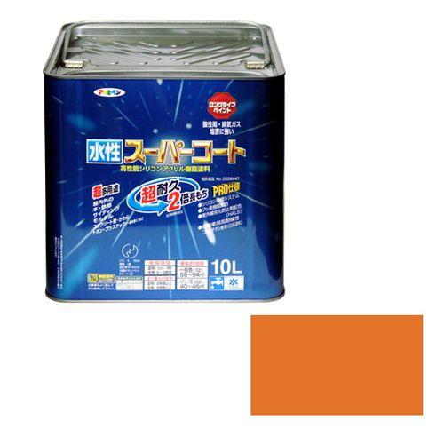 アサヒペン 多用途-水性スーパーコート 10L-ラフィネオレンジ【送料無料】【S1】