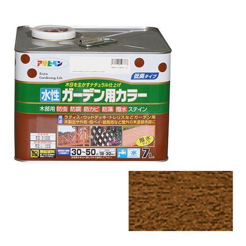 アサヒペン 水性ガーデン用カラー 7L-ウォルナット【送料無料】【S1】