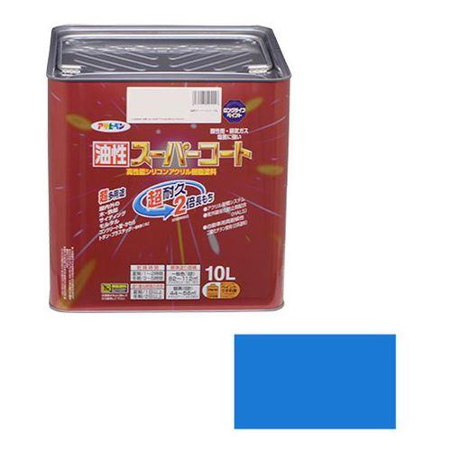 アサヒペン 油性スーパーコート 10L-ソライロ【送料無料】