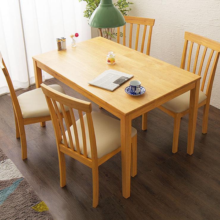 シンプルモダンダイニングセット 5点 ダイニング テーブル チェア 5点セット 天然木 シンプル 4人掛け(代引不可)【送料無料】