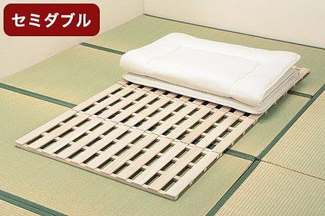 桐製 四つ折り すのこベッド セミダブル すのこ マット すのこマット ダブルサイズ 4つ折り(代引不可)【送料無料】【S1】
