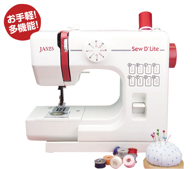 電動ソーイングマシン コンパクトミシン ジャノメ 簡単 小型 裁縫(代引不可)【送料無料】