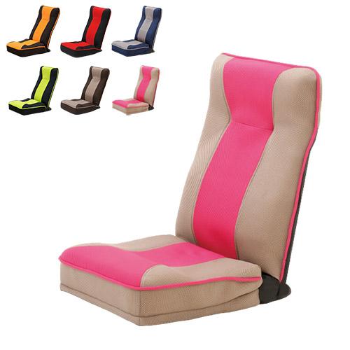 健康ストレッチ座椅子 座椅子 コンパクト リクライニング 低反発 ハイバック こたつ 子供 一人暮らし チェア(代引不可)【送料無料】【S1】