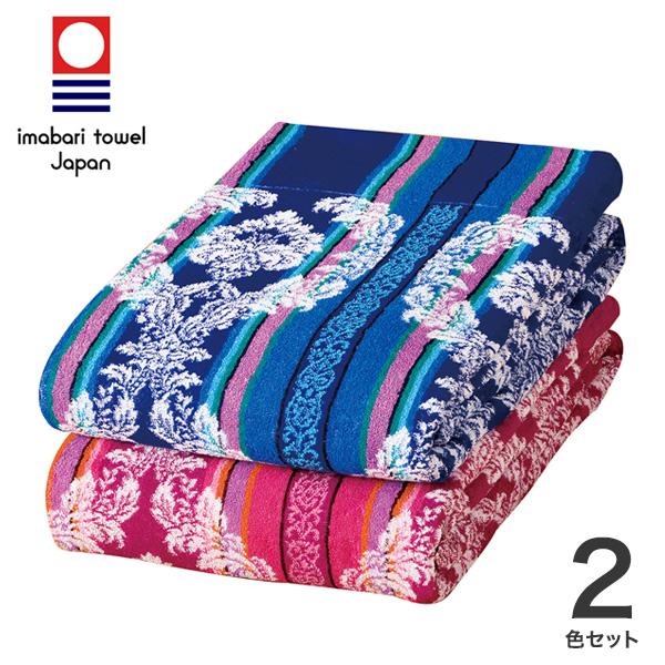 多色使いタオルケット2色組 シングル 今治タオル ピンク ブルー タオルケット 今治タオル 2色(代引不可)【送料無料】