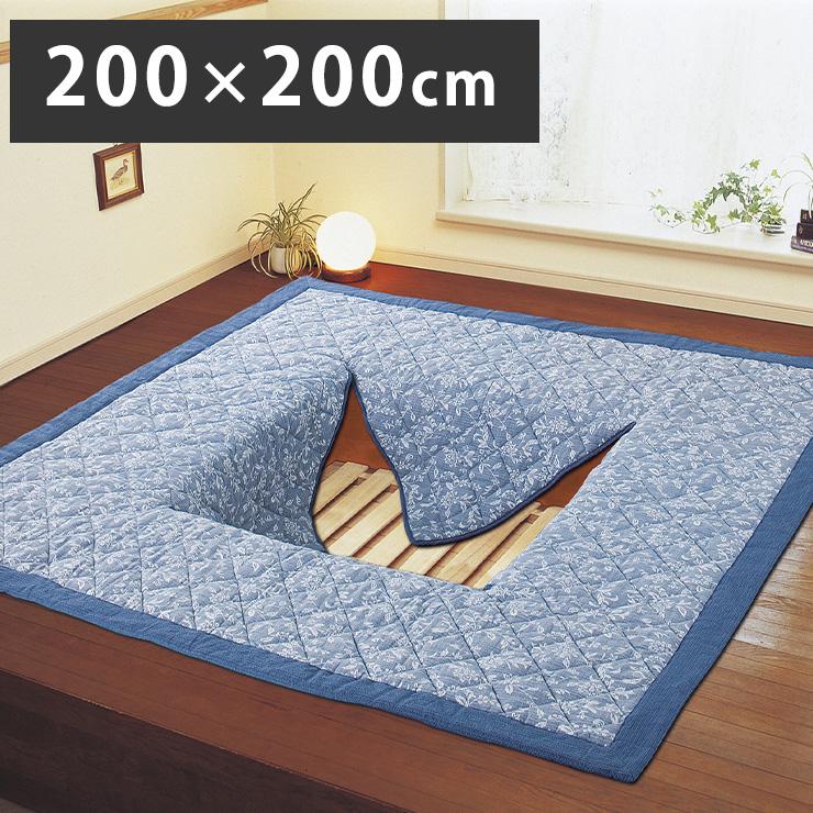 送料無料 掘こたつボリュームラグ 200cm×200cm 裏面 滑り止め 毎日続々入荷 ずれにくい 表面 さらさら クッションラグ マット 模様替え おしゃれ 代引不可 じゅうたん トレンド しじら織り 抜染風 絨毯 カーペット 和風 夏