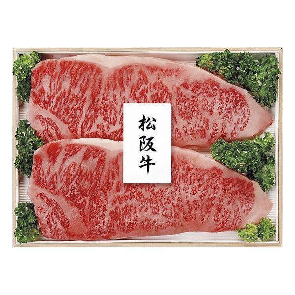プリマハム 松阪牛 サーロインステーキ MAR-200F(代引不可)【S1】