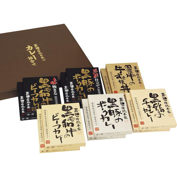 三田屋総本家 カレー詰合せ XLS 【返品・キャンセル不可】(代引不可)