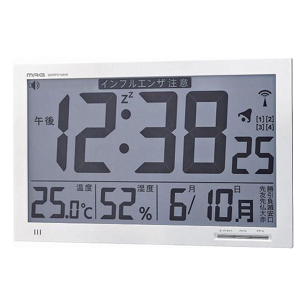 マグ 大型デジタル置掛兼用電波時計エアサーチメルスター W-602WH(代引不可)【送料無料】