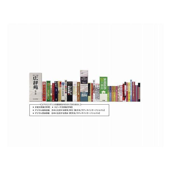 カシオ タッチパネルカラー液晶電子辞書 XD-SK5000 BK(代引不可)