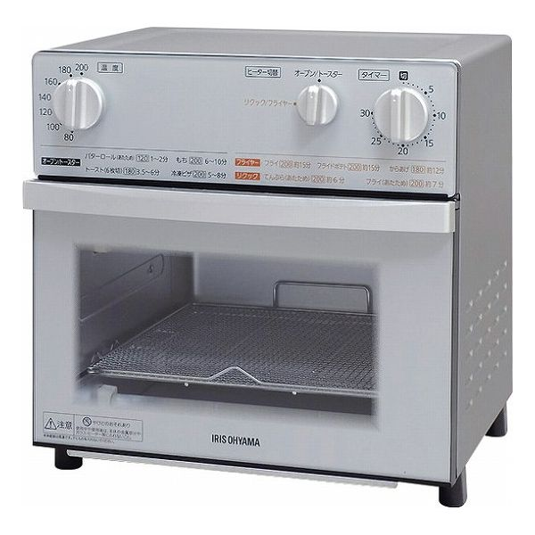 アイリスオーヤマ ノンフライ熱風オーブン FVX-D3B-S(代引不可)