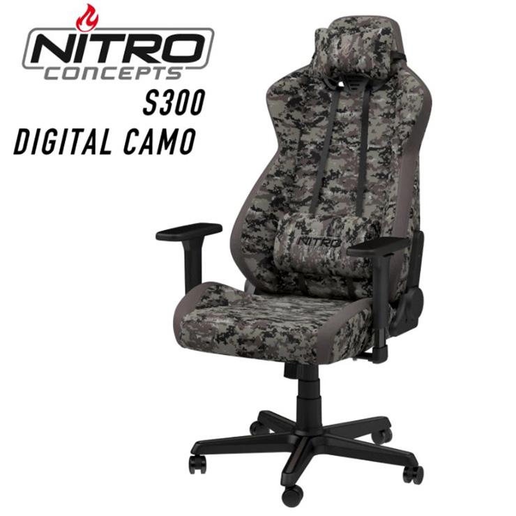 アーキサイト ゲーミングチェア DIGITAL CAMO Nitro Concepts S300 ロッキング アームレスト デジタルカモ eスポーツ NC-S300-UC(代引不可)【送料無料】