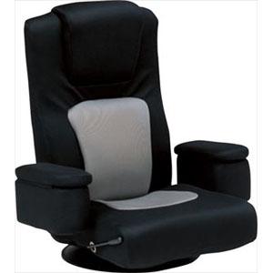 座椅子 LZ-082BK (代引き不可)【送料無料】