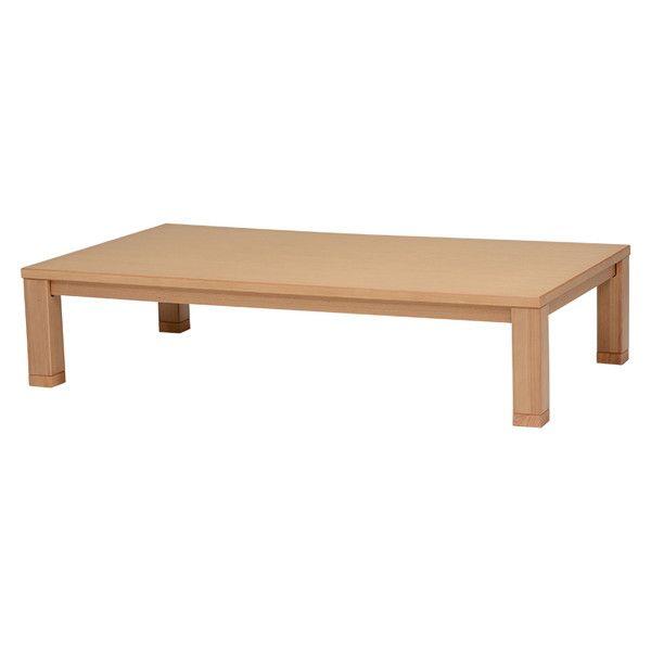 こたつ こたつテーブル 長方形 180×100 天然木 継ぎ脚 継脚 高さ調節 家具調こたつ 家具調こたつテーブル 桔梗180(代引不可)【送料無料】