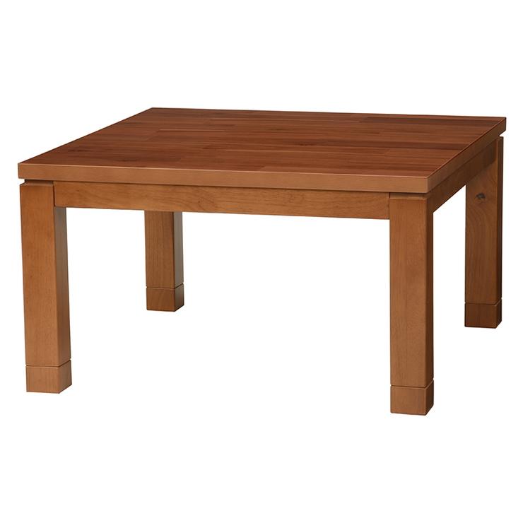 萩原 リビングコタツ タリス75 テーブル おしゃれ シンプル(代引不可)【送料無料】