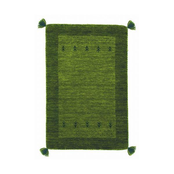 ギャッベ マット・ラグ LORRI BUFF L2 約70×120cm GR(代引不可)【送料無料】