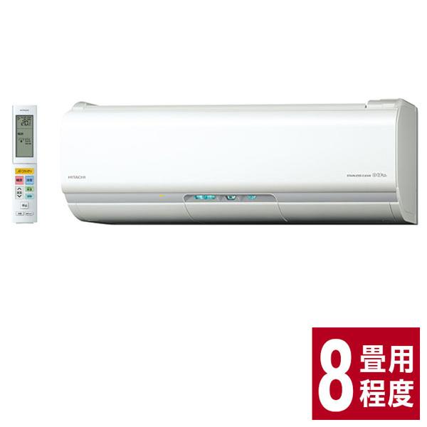 日立 エアコン 白くまくん XJシリーズ RAS-XJ25H おもに8畳 【設置工事不可】(代引不可)【送料無料】