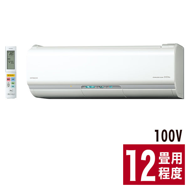日立 エアコン 白くまくん XJシリーズ RAS-XJ36H おもに12畳 【設置工事不可】(代引不可)【送料無料】