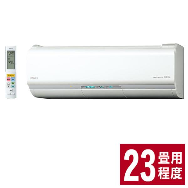 100%品質 日立 エアコン 日立 白くまくん XJシリーズ RAS-XJ71H2 RAS-XJ71H2 白くまくん おもに23畳 単相200V【設置工事】()【送料無料】, Health&BeautyShop キュアキュア:febbf607 --- experiencesar.com.ar