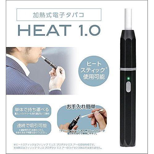 ピーナッツクラブ 加熱式電子タバコHEAT1. KK-00507