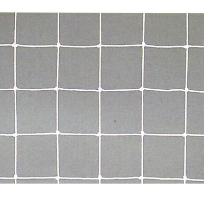 アシックス ハンドボールゴールネット 室内ハンドボールゴールネット(フットサル兼用) 535180 白