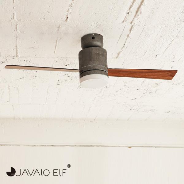 JAVALO ELF Modern Collection LEDシーリングファン 2 blades style グレー JE-CF005M-GY おしゃれ モダン 天井照明 節電 エコ(代引不可)【送料無料】