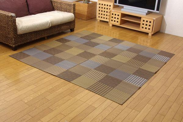 純国産 袋織い草ラグカーペット 『京刺子』 ブラウン 約191×191cm【送料無料】【代引き不可】