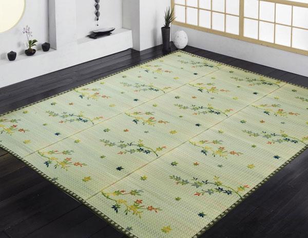 い草花ござカーペット 『嵐山』 江戸間6畳(約261×352cm)【送料無料】【代引き不可】