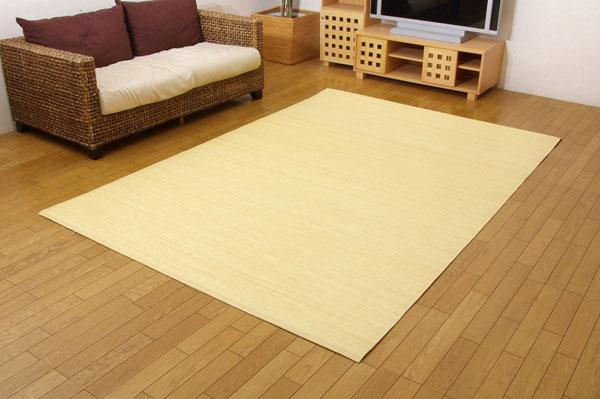 インドネシア産 39穴マシーンメイド 籐むしろカーペット 『ジャワ』 261×352cm【送料無料】【代引き不可】