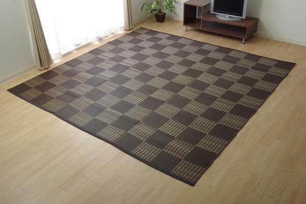 ラグ 洗える PPカーペット ウィード ブラウン 本間8畳 約382×382cm(代引不可)【送料無料】