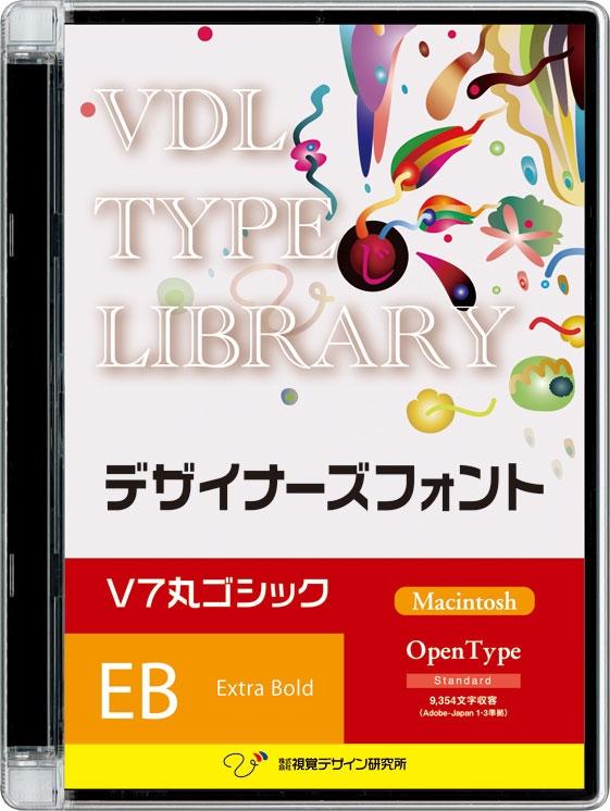 視覚デザイン研究所 VDL TYPE LIBRARY デザイナーズフォント Macintosh版 Open Type V7丸ゴシック Extra Bold 41400(代引き不可)