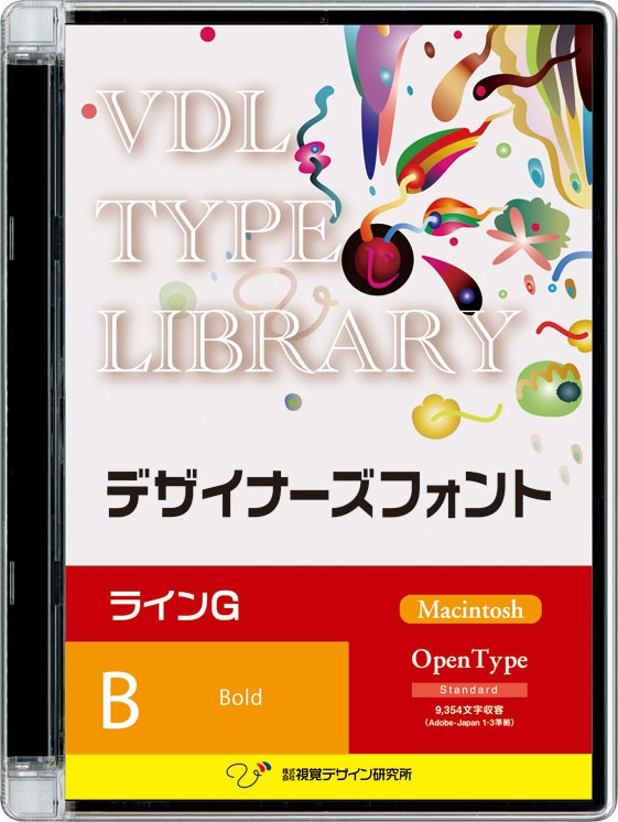 視覚デザイン研究所 VDL TYPE LIBRARY デザイナーズフォント Macintosh版 Open Type ラインG Bold 48700(代引き不可)