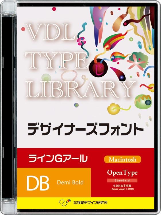 視覚デザイン研究所 VDL TYPE LIBRARY デザイナーズフォント Macintosh版 Open Type ラインGアール Demi Bold 49400(代引き不可)