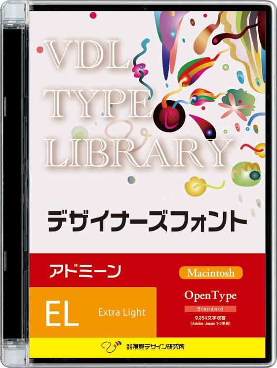 視覚デザイン研究所 VDL TYPE LIBRARY デザイナーズフォント Macintosh版 Open Type アドミーン Extra Light 50800(代引き不可)