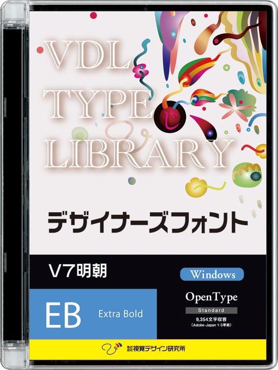 視覚デザイン研究所 VDL TYPE LIBRARY デザイナーズフォント Windows版 Open Type V7明朝 Extra Bold 40410(代引き不可)
