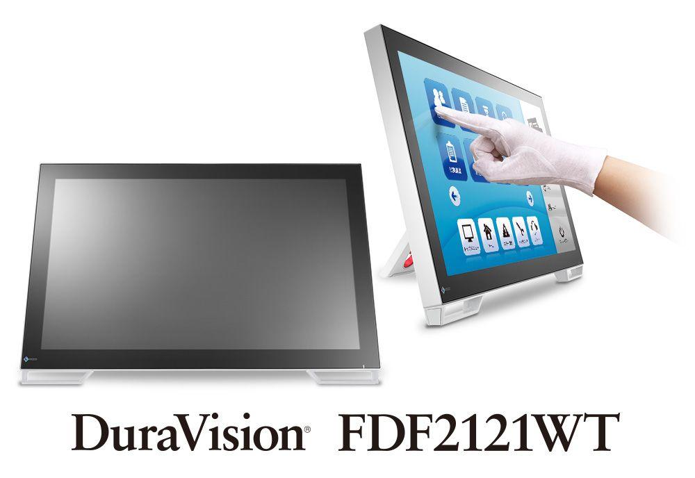 EIZO <DuraVision>21.5インチカラー液晶モニター(1920×1080/DVI-D24 ピン(HDCP 対応)×1、DisplayPort(HDCP 対応)×1、D-Sub 15 ピン(ミニ)×1/ブラック)[FDF2121WT-BK](代引き不可)
