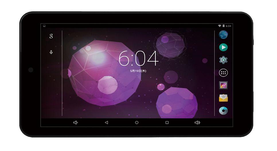 【数量は多】 恵安 <KEIAN>7インチ Androidタブレット KPD7BV4-NB(き), VIPガリバーチェーン 048f4e12