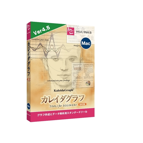 ヒューリンクス KaleidaGraph 4.5 Mac 日本語版 SSY0000000650(代引き不可)