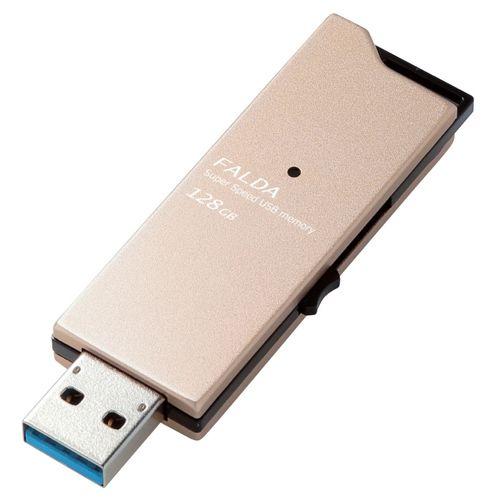 エレコム USBメモリー/USB3.0対応/スライド式/高速/DAU/128GB/ゴールド MF-DAU3128GGD(代引き不可)
