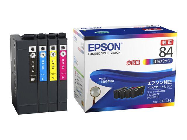 エプソン インクカートリッジ(4色パック/大容量) IC4CL84(代引き不可)
