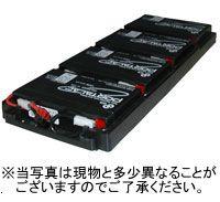 APC SUA750RMJ1UB 交換用バッテリキット RBC34L(代引き不可)