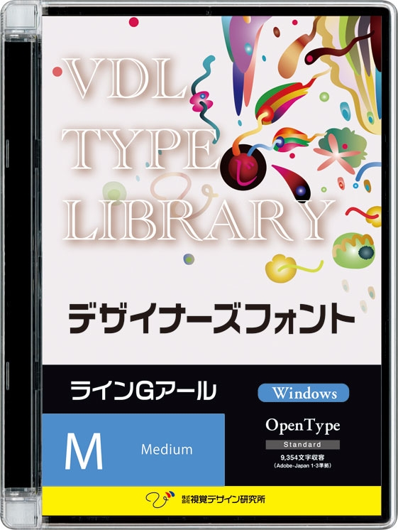 視覚デザイン研究所 VDL TYPE LIBRARY デザイナーズフォント Windows版 Open Type ラインGアール Medium 49310(代引き不可)